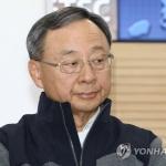경찰, 황창규 등 KT 전현직 임직원 기소 의견 송치