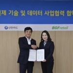 신한카드, CU와 편의점 무인결제 활성화 추진