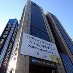 [주간금융동향] 우리금융지주 공식 출범…'5대 금융지주 시대' 개막