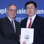 KEB하나은행, '2019 대한민국 최우수 무역금융 은행상' 수상