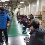 금호타이어 비정규직 노조, '사원 잘 관리하라' 사측 공문에 반발