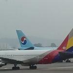 공정위, 대한항공·아시아나 '마일리지 불공정거래 의혹' 현장 조사