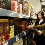 롯데마트, 오는 25일부터 전점포서 설 선물세트 본 판매 실시