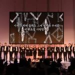한국타이어, 신입사원 환영 행사 성료