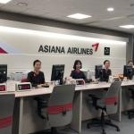 아시아나, 서울 중앙매표소 공덕동으로 이전…오늘 운영 개시