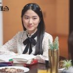 '서울대 의대 바라기' 예서, 혜나와 '한솥밥' 먹는다