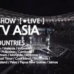 SBS MTV '더쇼' 아시아 넘어 글로벌 약진한다