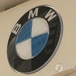 BMW, 흡기다기관·EGR모듈 추가 교체 리콜 실시