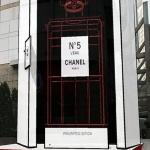 롯데百, 샤넬 넘버5 로 레드 에디션 출시 기념 팝업스토어 오픈