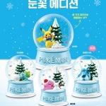 """롯데리아, 포켓몬 스노우볼 3탄 출시 """"올해도 품절대란?"""""""