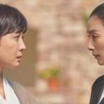 """JTBC 'SKY 캐슬' 25일 결방 """"잠시 쉬어 가실게요~"""""""