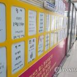 올해 표준주택 공시가 상승률 9.13%…서울 공시가 17.75% '최고치'