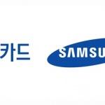 삼성카드, 작년 순이익 3453억…전년비 10.7%↓