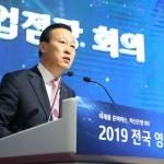 """김도진 IBK기업은행장 """"고객 중심 혁신이 성장의 핵심"""""""