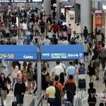 지난해 한국 여행 일본인 9년 만에 최대폭 증가