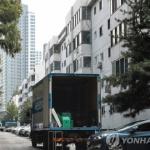 서울 재건축·재개발 조합 5곳, 운영상 부적격 사례 107건 일으켜