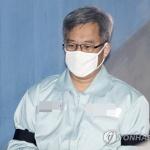 '포털 댓글조작' 드루킹, 1심서 징역 3년6월 선고