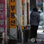 서울 아파트값 12주 연속 하락세…5년5개월 만에 최대 낙폭