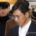 '비서 성폭행' 안희정 전 지사, 오늘 항소심 선고