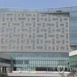 국민연금, 한진칼에 '제한적 경영참여' 주주권 행사키로