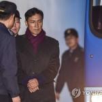 '비서 성폭행' 안희정, 징역 3년6개월로 법정구속