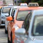 서울택시 기본요금 3800원 확정될까…서울시·택시업계, 막판 기싸움
