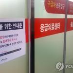 인천·안산서 홍역 확진자 3명 추가 발생
