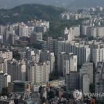 집 있는 서울 가구 절반, 공시가 3억↑…전국 대비 2배 높아