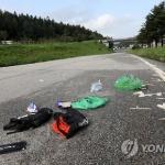 시민의식 어디로…명절 고속도로 쓰레기 3배 급증