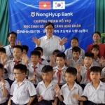 이대훈 NH농협은행장, 베트남 초등학생에 학용품 기부