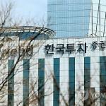 한국투자증권, 지난해 순이익 4984억…초대형 IB중 1위