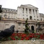 英 중앙은행, 기준금리 0.75%로 동결