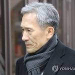 검찰, '군 정치관여' 김관진 전 국방장관 징역 7년 구형