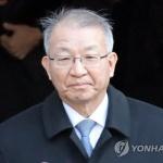 검찰, 양승태 전 대법원장 오늘 기소…수사결과 발표 예정