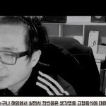 [영상] 연길 여행때 '개탕' 꼭 먹어라? 생소한 조선족&연변 이야기 '로드남TV'