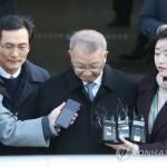 양승태 전 대법원장 구속기소…전현직 포함 헌정사상 처음
