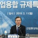 서울 도심에 수소충전소 설치된다…규제 샌드박스 1호 확정