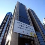 우리금융지주, 13일 유가증권시장 상장…우리은행은 상장폐지