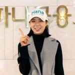 하나금융그룹, 노예림·허윤경·박상현 영입…'5기 골프선수단' 출격
