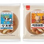 SPC삼립, 1980년대 인기 끈 우카빵∙떡방아빵 재출시