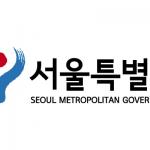 서울시, 역세권 지역 청년주택 활성화…'토지규제' 완화