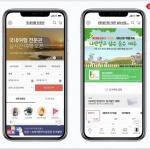 롯데홈쇼핑, 업계최초 로보틱 프로세스 자동화 시스템 도입