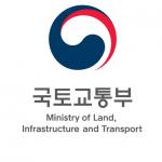 """국토부, 제주 서귀포 제2공항 건설…""""반대의견 폭넓게 수렴"""""""
