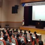 NH농협은행, '2019년 기업금융 핵심점포 사무소장 워크숍' 개최
