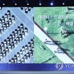 스마트시티 시범도시, 세종‧부산 확정…'4차산업 공간육성'
