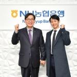 NH농협은행, 브랜드 모델로 배우 정해인 선정