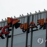 SKC, 지난해 영업이익 2011억원…3년 연속 증가세