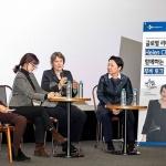 CJ, 글로벌 여성리더 헬렌 클라크 초청 토크콘서트 개최