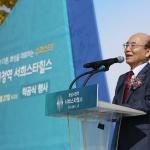 이봉관 서희건설 회장, 지역주택조합 아파트 올해 1만6756세대 착공예정