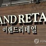 [2019 IPO 기상도]④ 이랜드리테일, 상장 먹구름 걷혔다...상반기 목표